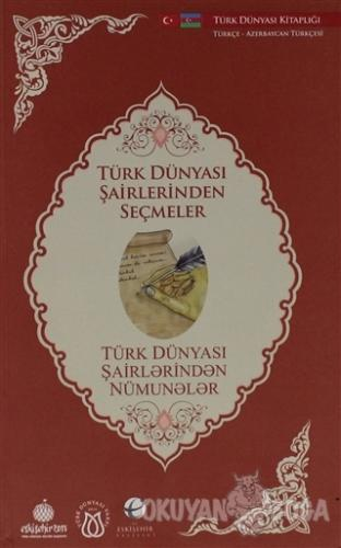 Türk Dünyası Şairlerinden Seçmeler (Azerbaycan Türkçesi-Türkçe)