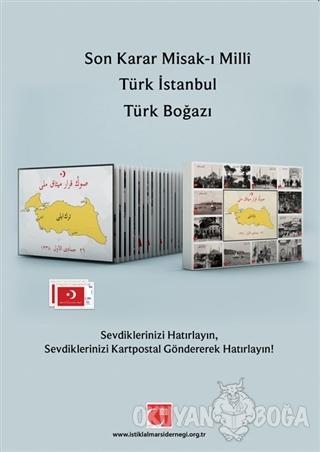 Türk İstanbul Kartpostalları