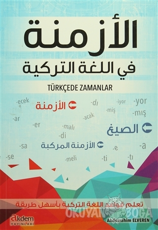 Türkçede Zamanlar - Abdurrahim Elveren - Akdem Yayınları