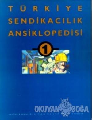 Türkiye Sendikacılık Ansiklopedisi  Cilt: 1 (Ciltli)