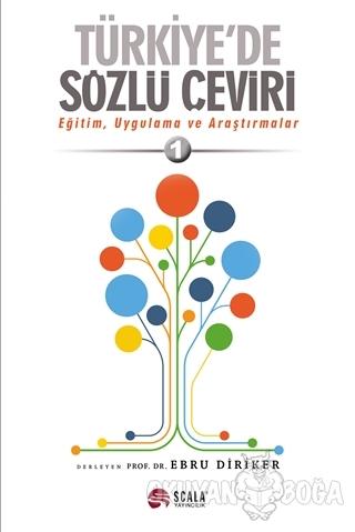 Türkiye'de Sözlü Çeviri