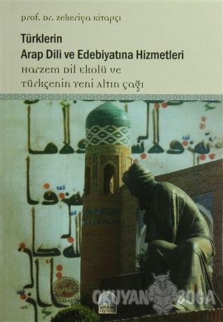 Türklerin Arap Dili ve Edebiyatına Hizmetleri - Harzem Dil Ekolü - Zek