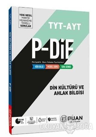 TYT AYT Din Kültürü ve Ahlak Bilgisi P-DİF Konu Anlatım Fasikülleri -
