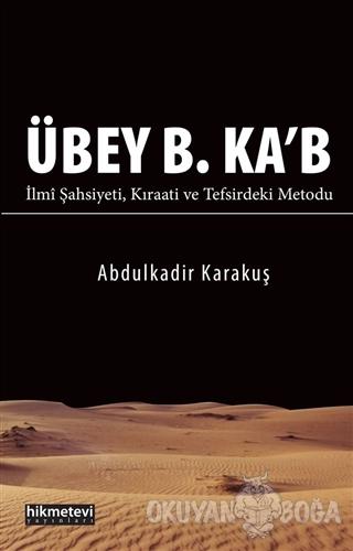 Übey B. Ka'b