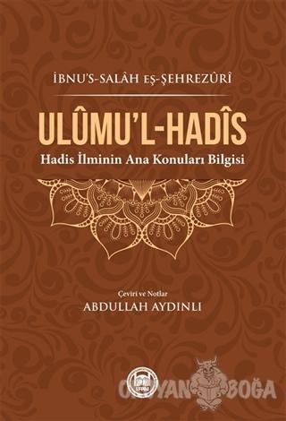Ulumu'l-Hadis