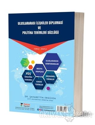 Uluslararası İlişkiler Diploması ve Politika Terimleri Sözlüğü (Ciltli)