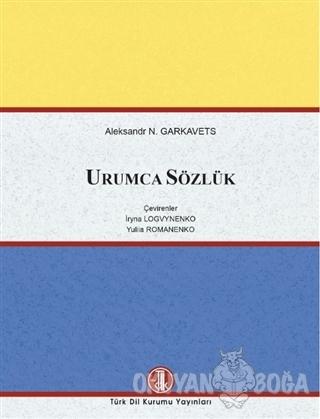 Urumca Sözlük (Ciltli)
