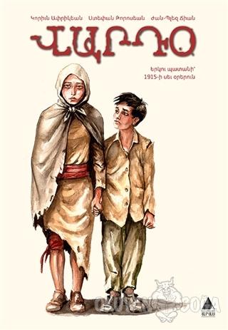 Varto (Ermenice) - Gorune Aprikian - Aras Yayıncılık