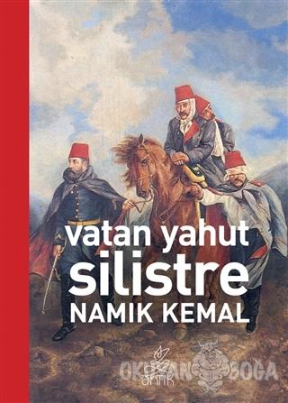Vatan Yahut Silistre - Namık Kemal - Antik Kitap