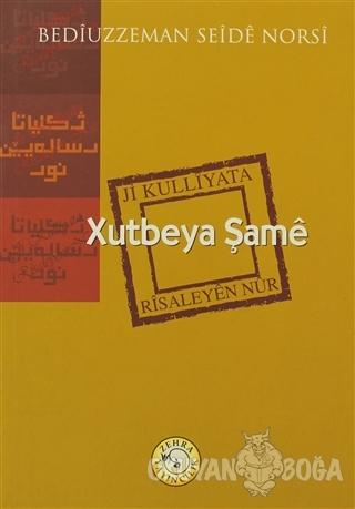 Xutbeya Şame