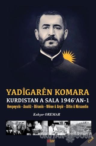 Yadigaren Komara Kurdistan A Sala 1946'an - 1