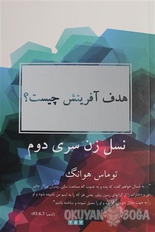 Yaratılış Amacı Nedir? - Farsça - Thomas Hwang - YAY - Yeni Anadolu Ya