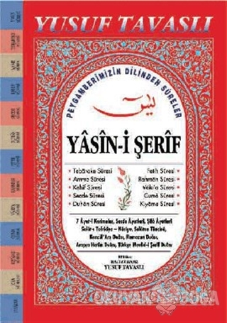 Yasin-i Şerif (D10) - Yusuf Tavaslı - Tavaslı Yayınları