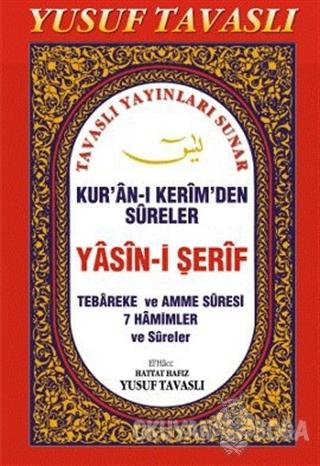 Yasin-i Şerif - Kur'an-ı Kerim'den Sureler (El Boy) (E17) (Ciltli) - Y