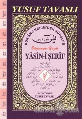 Yasin-i Şerif - Kur'an-ı Kerim'den Sureler (El Boy) (E23) - Yusuf Tava