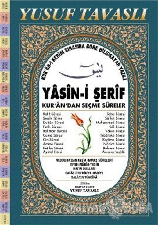 Yasin-i Şerif ve Kur'an'dan Seçme Sureler (Fihristli-1. Hamur Bilgisay