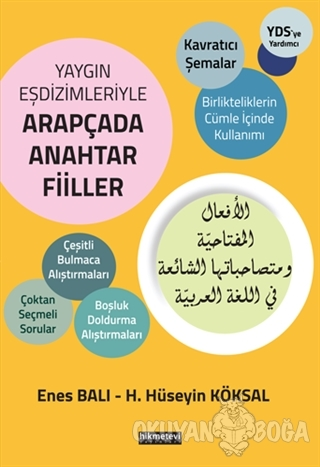 Yaygın Eşdizimleriyle Arapçada Anahtar Fiiller