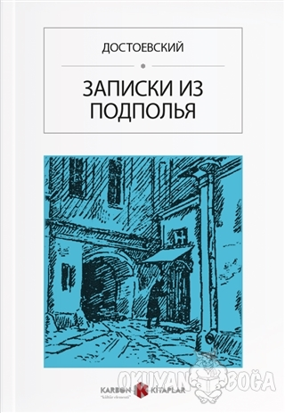 Yeraltından Notlar (Rusça)