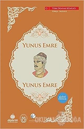 Yunus Emre (İngilizce-Türkçe)