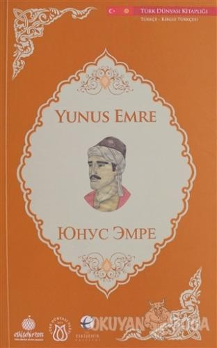 Yunus Emre (Türkçe - Kırgız Türkçesi)
