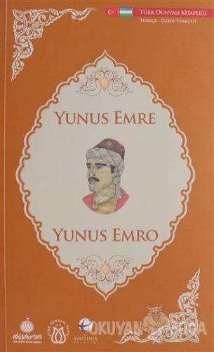 Yunus Emre (Türkçe - Özbek Türkçesi)