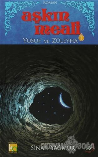 Yusuf ve Züleyha - Sinan Yağmur - Karatay Akademi