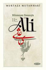 Bilinmeyen Simasıyla Hz. Ali (a.s)