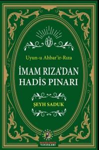 HADİS PINARI