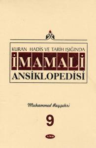 İmam Ali Ansiklopedisi c.9