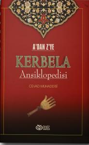 A'dan Z'ye Kerbela Ansiklopedisi