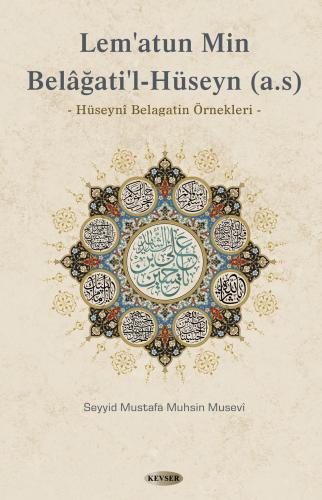 Lem'atun Min Belâğati'l- Hüseyn (a.s) SEYYİD MUSTAFA MUHSİN MUSEVİ