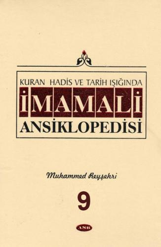 İmam Ali Ansiklopedisi c.9 %35 indirimli Muhammed Reyşehri