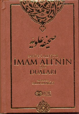 İmam Ali'nin (as) Duaları Abdullah b. Salih Semahici
