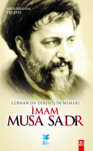 İmam Musa Sadr