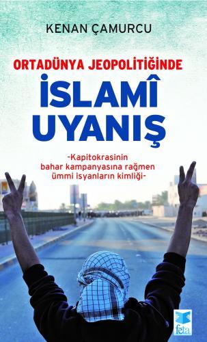 İslami Uyanış %35 indirimli Kenan Çamurcu