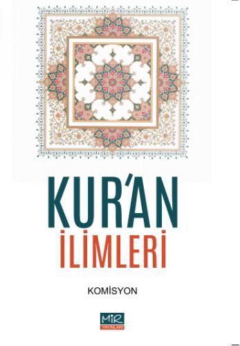 KUR'AN İLİMLERİ
