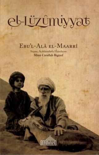 EL-LÜZUMİYYAT EBU'L-ALA EL-MAARRİ