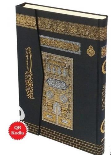 Rahle Boy Kabe Desenli Kur'an-ı Kerim Kod(017/1)