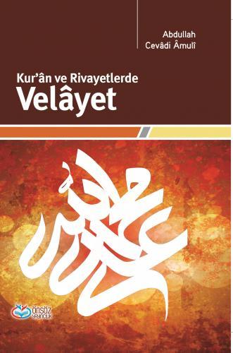 Kur'an ve Rivayetlerde Velayet