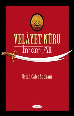 Velayet Nuru  İmam Ali