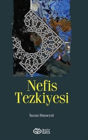 Nefis Tezkiyesi İmam Humeyni