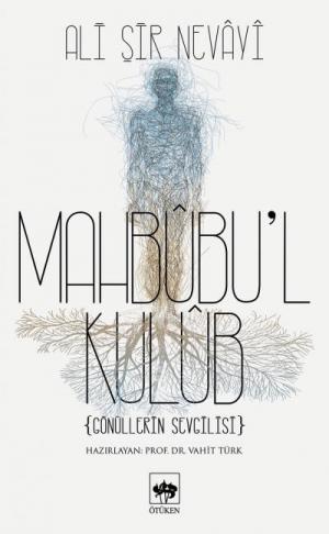 Mahbubu'l Kulub