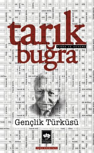 Gençlik Türküsü