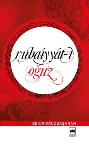 Rubaiyyat-ı Oğuz