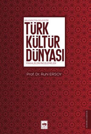 Türk Kültür Dünyası