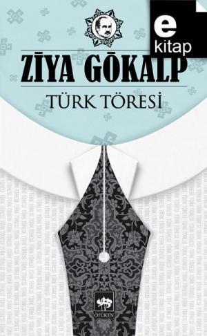 Türk Töresi / e-kitap