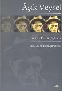 Âşık Veysel Türküz Türkü Çağırırız