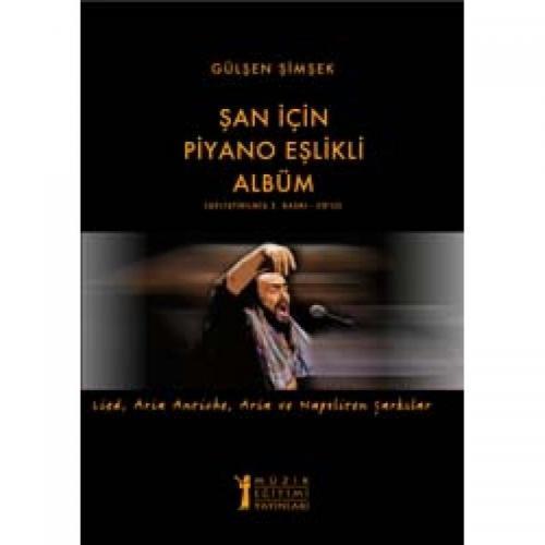 Şan İçin Piyano Eşlikli Albüm (CD'li) %10 indirimli Gülşen Şimşek