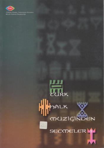 Türk Halk Müziğinden Seçmeler 1