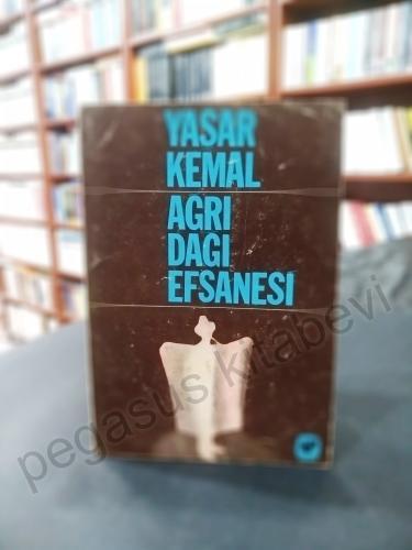 Ağrı Dağı Efsanesi - 1970 Baskı Yaşar Kemal